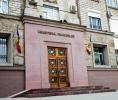 A FOST LANSAT SITE-UL CAMEREI DE STAT PENTRU SUPRAVEGHEREA MARCĂRII