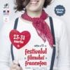 Festivalul Filmului Francofon