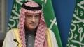 Arabia Saudita admite ca ar putea sa lanseze un program pentru obtinerea armei atomice