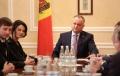 O DELEGATIE DIN MOLDOVA VA PARTICIPA LA FESTIVALUL INTERNATIONAL AL TINERILOR DIN SOCI, SUB PATRONAJUL PRESEDINTELUI RM