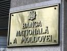 TREI CANDIDATI PRETIND LA FUNCTIA DE GUVERNATOR AL BNM