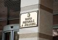 BNM ANUNTA CA IN ZILELE URMATOARE S-AR PUTEA PRODUCE O APRECIERE SEMNIFICATIVA A EURO FATA DE LEUL MOLDOVENESC