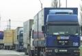 Transportatorii credibili vor avea coridor verde în vamă