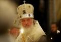 MESAJUL PATRIARHULUI RUS PENTRU BISERICILE ORTODOXE