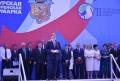 SOCIALISTII AU PARTICIPAT LA FORUMUL ECONOMIC DIN RUSIA CENTRALA SI LA IARMAROCUL DE LA KURSK