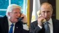 PUTIN A DISCUTAT CU TRUMP DESPRE LEGATURILE COMERCIALE RUSIA-SUA