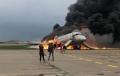 TRAGEDIE IN RUSIA: UN AVION A LUAT FOC LA ATERIZAREA PE AEROPORTUL SEREMETIEVO