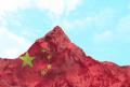 "Chinezii isi fac granita pe ""acoperisului lumii"""