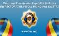 """SERVICIUL FISCAL DE STAT A LANSAT UN NOU SERVICIU ELECTRONIC - ,,E-CERERE"""""""