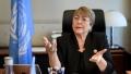 ONU: Proiectul anexarii unei parti a Cisiordaniei este ilegal