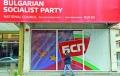 Care sunt cele mai prooccidentale si proruse partide europene si cum sunt cele din Romania
