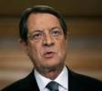 Comisie de anchetă privind responsabilităţile în declanşarea crizei