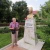 ZECE CURIOZITATI DIN ISTORIA TATARILOR DIN ROMANIA (RELATATE DE PROFESORUL UNIVERSITAR NUREDIN IBRAM)