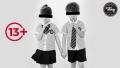 Coreea de Sud a crescut virsta consimtamintului sexual