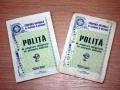 TIMP LIMITAT PENTRU A PROCURA POLITA DE ASIGURARE MEDICALA CU REDUCERI