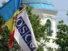 REALITATEA MOLDOVENEASCA PE SCURT-1 (18 iunie 2018)