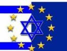 UNIUNEA EUROPEANĂ ŞI ISRAELUL AU SEMNAT UN ACORD DE TIP