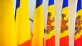 Neinvestirea unui Guvern cu drepturi depline, a determinat Romania sa declara incetarea Acordului privind ajutorul in valoare de 100 mln.€ acordat R. Moldova