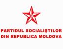 "SOCIALISTII VOR ORGANIZA DE 1 MAI LA CHISINAU SI COMRAT ""MARSUL ECHITATII SOCIALE!"""