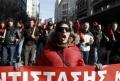 UE şi FMI cer Greciei noi concedieri în sectorul de stat