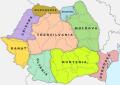 CUM SI-AU IMPARTIT STRAINII ROMANIA