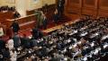 Parlamentul bulgar va fi dizolvat pe 13 martie