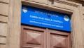 LA 14 MAI, CEC VA INCEPE RECEPTIONAREA DOCUMENTELOR CONCURENTILOR ELECTORALI