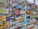 PLAN DE ACTIUNI PENTRU A SOLUTIONA PROBLEMA LIPSEI DE MEDICAMENTE
