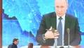 "Putin despre cazul Navalnii: ""Daca cineva chiar ar fi vrut sa-l otraveasca, ar fi dus treaba pina la capat"""