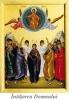 CREŞTINII ORTODOCŞI AU SĂRBĂTORIT ÎNĂLŢAREA DOMNULUI
