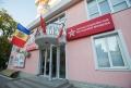 POZITIA COMITETULUI EXECUTIV POLITIC AL PSRM CU PRIVIRE LA SITUATIA POLITICA CURENTA