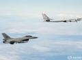 NATO INTERCEPTEAZĂ AVIOANE MILITARE RUSEŞTI EFECTUÎND CERCURI