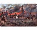 CELE 35 DE ZILE ALE LUI NAPOLEON ÎN MOSCOVA (2)