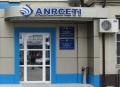 ANRCETI A RETRAS LICENTELE A 3 FURNIZORI DE SERVICII PUBLICE DE COMUNICATII