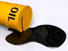 O pată de petrol de peste 5 kmp se extinde pe litoralul ucrainean spre România