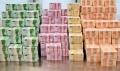 MILIARDUL DE EURO A FOST FURAT DE UN CHILIAN