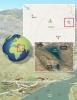 """Un oras """"pierdut"""", fondat de Alexandru cel Mare, a fost descoperit cu ajutorul unei drone"""