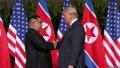 ACORDUL SEMNAT DE DONALD TRUMP SI KIM JONG-UN