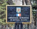 PROCEDURA DE DEPUNERE A DOSARELOR PENTRU LOCURILE IN INVATAMINTUL MEDIU SI UNIVERSITAR ROMANESC