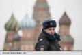 RUSIA ACUZA SUA CA AMPLASAREA SCUTULUI ANTIRACHETA IN ROMANIA INCALCA UN TRATAT RUSO-AMERICAN