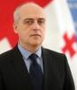 GEORGIA SE PREGĂTEŞTE DE PARAFAREA ACORDULUI DE ASOCIERE LA UE