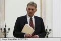 KREMLINUL AVERTIZEAZA CA ATACUL AMERICAN IN SIRIA AFECTEAZA SEMNIFICATIV RELATIILE SUA-RUSIA