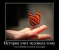 История, уроки эпохи и самосознание молдаван