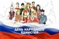 MESAJ DE FELICITARE ADRESAT PRESEDINTELUI FEDERATIEI RUSE, VLADIMIR PUTIN
