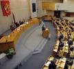 RUSIA VA INTERZICE ADOPŢIA DE COPII DE CĂTRE CUPLURILE DE HOMOSEXUALI