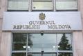 REALITATEA MOLDOVENEASCA PE SCURT-1 (12 iulie 2018)