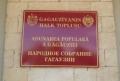 """ADUNAREA POPULARĂ A GĂGĂUZIEI A AMÎNAT """"INTERZICEREA"""" TERMENILOR LIMBA, LITERATURA ŞI ISTORIA ROMÂNĂ"""