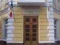 CMC VA DISCUTA DESPRE REFERENDUMUL DE DEMITERE A PRIMARULUI