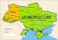 ANALIŞTI: RUSIA VISEAZĂ SĂ CREEZE ÎN ESTUL UCRAINEI UN STAT