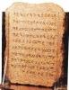 Mari enigme ale istoriei: Fenicia